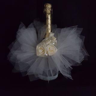 Шампанско №14