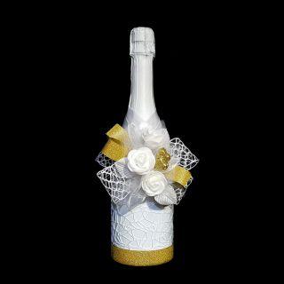 Шампанско №25