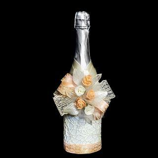 Шампанско №46