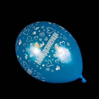 Сватбени балони