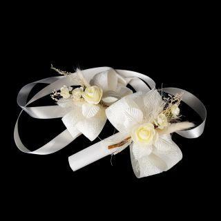 Сватбен комплект №2