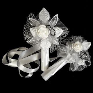 Сватбен комплект №9