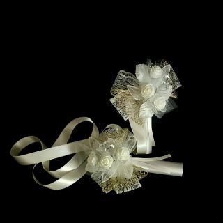 Сватбен комплект №4