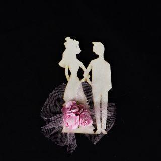 Младоженци с магнит №1