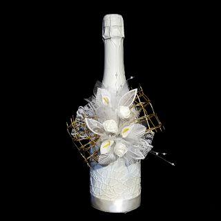 Шампанско №5