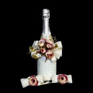 Шампанско №3