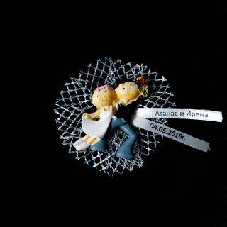 Магнитче Младоженци №22