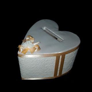 Кутия сърце №5