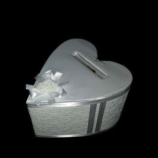 Кутия сърце №1