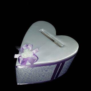 Кутия сърце №7