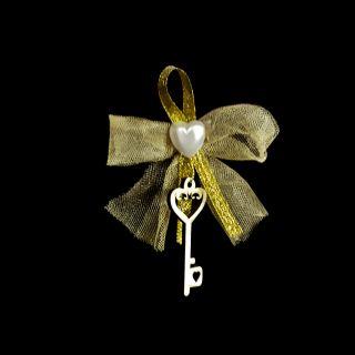 Дървен ключ №7
